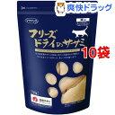 ママクック フリーズドライのササミ 猫用(150g*10コセット)【ママクック】