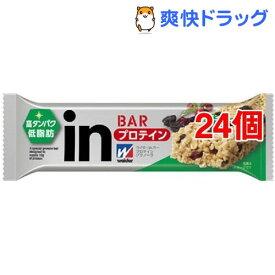 森永製菓 inバー プロテイン グラノーラ(1本入*24コセット)【ウイダー(Weider)】