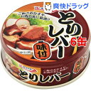 キョクヨー とりレバー 味付(80g*6コ)