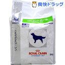 ロイヤルカナン 犬用 pHコントロール ドライ(3kg)【ロイヤルカナン(ROYAL CANIN)】【送料無料】