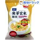 DHC 発芽玄米雑炊 鶏たまご味(1食入)【DHC】