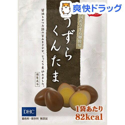 DHC うずらくんたま 燻製風味(37.5g)【DHC サプリメント】