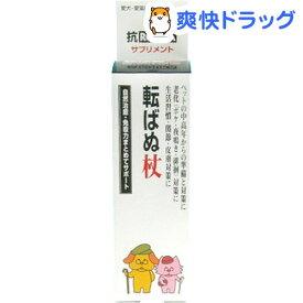 抗ROUKA 転ばぬ杖(100mL)【抗ロウカ(ROUKA)】