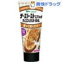 【訳あり】ヴェルデ チーズトーストスプレッド ベーコン&ペパー風味(80g)【ヴェルデ】