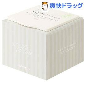 クオリティファースト オールインワンシートマスク ホワイトEX BOX(30枚入)【クオリティファースト】