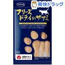 ママクック フリーズドライのササミ 猫用(30g)【ママクック】