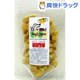 ドッグステーブル お米チップス エゾ鹿肉(25g)【ドッグステーブル】