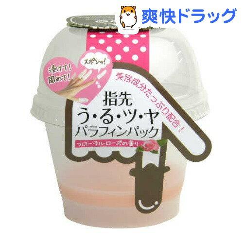 パラフィンガーモイストパック フローラルローズの香り(10g)