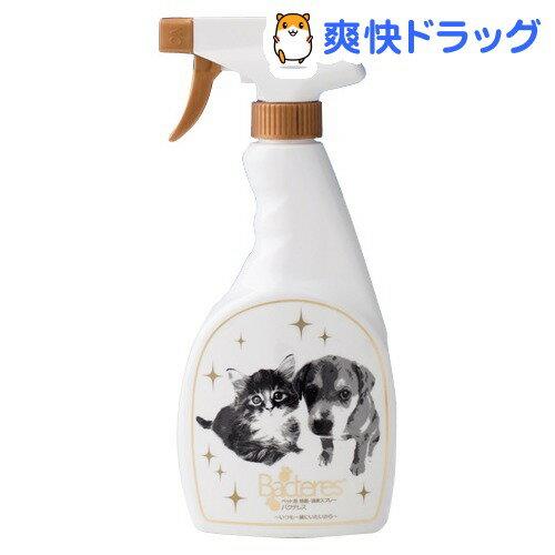 なめても安心な消臭・除菌水 バクテレス ペット用 無香料(500mL)【バクテレス】