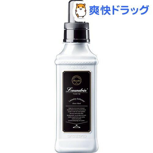 ランドリン 柔軟剤 クラシックフローラル(600mL)【ランドリン】[ランドリン 芳香剤]