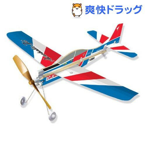 ハイパープレーン 1 PC-9(1コ入)