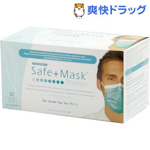 メディコム セーフマスク プレミア グリーン 2018M(50枚入)【セーフマスク】