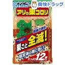 アースガーデン ハイパー アリの巣コロリ(1.0g*12個入)【アースガーデン】