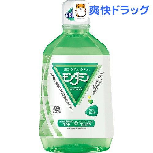 モンダミン ペパーミント(1.08L)【モンダミン】