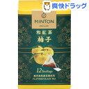 ミントン 和紅茶ティーバッグ 柚子(2g*12袋入)【MINTON TEA(ミントンティー)】