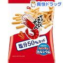 かっぱえびせん 塩分50%カット(75g)