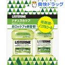 【企画品】薬用リステリン ナチュラルケア 1L+500mL お買い得セット(1セット)【LISTERINE(リステリン)】