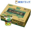 サッポロ一番 グリーンプレミアム たっぷり野菜 タンメン(12コ入)【サッポロ一番】