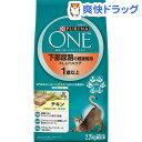 ピュリナワン キャット F.L.U.T.H.ケア 1歳以上 チキン(2.2kg)【d_one】【d_one_cat】【ピュリナワン(PURINA ONE)】