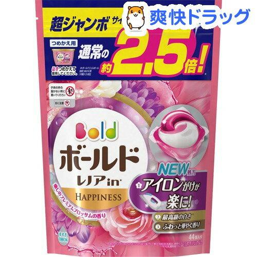 ボールド 洗濯洗剤 ジェルボール3D 癒しのプレミアムブロッサムの香り 詰替超ジャン(44コ入)【pgstp】【pgdrink1803】【ボールド】[ボールド 詰め替え]