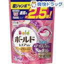 ボールド 洗濯洗剤 ジェルボール3D 癒しのプレミアムブロッサムの香り 詰替超ジャン(44コ入)【ボールド】