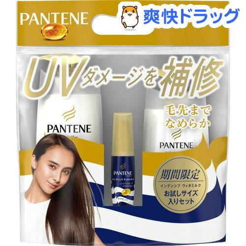 パンテーン エクストラダメージケア ポンプ3ステップ 夏第1弾(1セット)【PANTENE(パンテーン)】