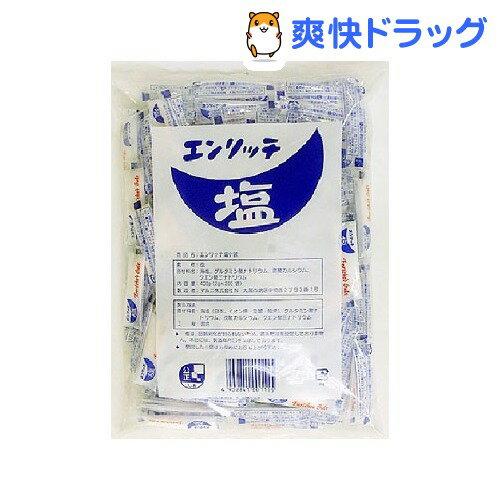 エンリッチ 塩 小袋(2g*200コ入)