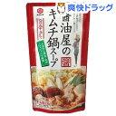 宮島醤油 キムチ鍋スープ 旨辛仕立て(720g)