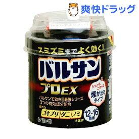 【第2類医薬品】バルサン プロEX 12〜16畳用(40g)【バルサン】
