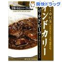 中村屋 インドカリー グリルドビーフ(200g)[レトルト食品]
