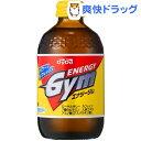 ダイドー エナジージム(240mL*24本入)【送料無料】