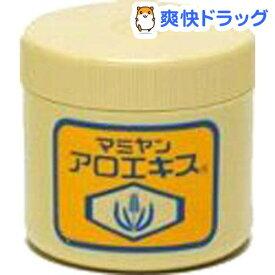 マミヤンアロエ アロエキス(90g)【マミヤンアロエ】