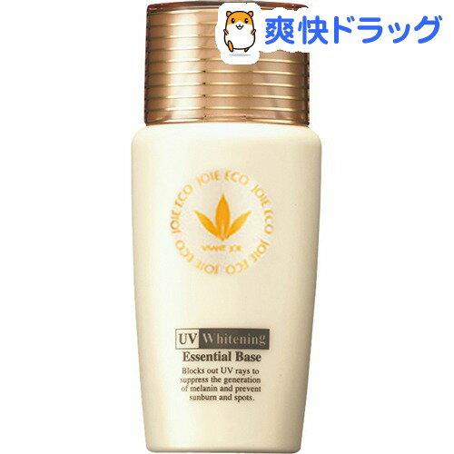ビーバンジョア ジョアエコ 薬用UV美白エッセンシャルベース 470AC(52mL)【送料無料】
