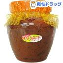 ねり梅干(1.3kg)