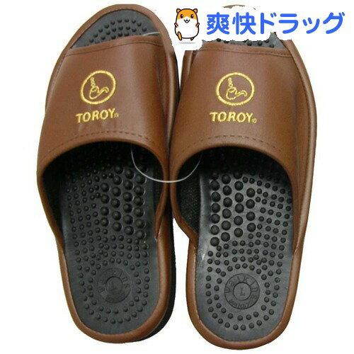 トロイ 紳士健康サンダル ブラウン L(1足)【スリッパ専門ホンシュ】