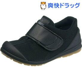 アサヒ健康くん 502A ブラック/ブラック KC36504-AB 20.5cm(1足)