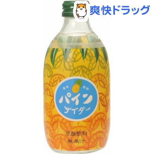 友枡飲料 パインサイダー(300mL*24本入)【友桝飲料】