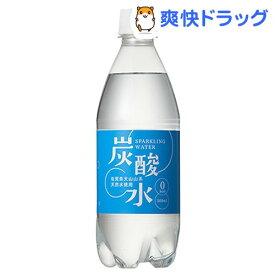 国産 天然水仕込みの炭酸水 ナチュラル(500mL*24本入)[炭酸水 500ml 24本 国産]
