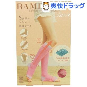 bambuno 5本指着圧短袜短(1双)[着圧短袜5部手指]