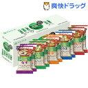 アマノフーズ 減塩いつものおみそ汁 5種セット(10食)【アマノフーズ】