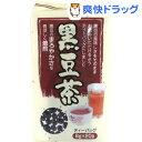黒豆茶 ティーバッグ(8g*20包)[黒豆茶 お茶]