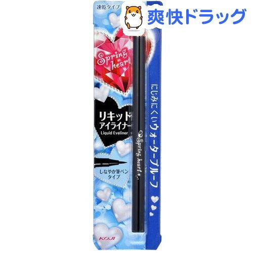スプリングハート リキッドアイライナー ブラック 01(1本入)【スプリングハート】