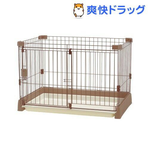 リッチェル お掃除簡単サークル 90-60 ブラウン(1台)【送料無料】