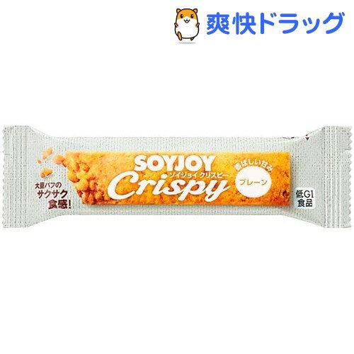 SOYJOY(ソイジョイ) クリスピー プレーン(1本入)【SOYJOY(ソイジョイ)】