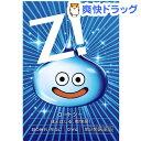 【第2類医薬品】【企画品】ロートジー スライム容器(12mL)