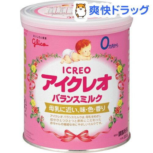 アイクレオのバランスミルク(320g)【アイクレオ】[粉ミルク ベビー用品]