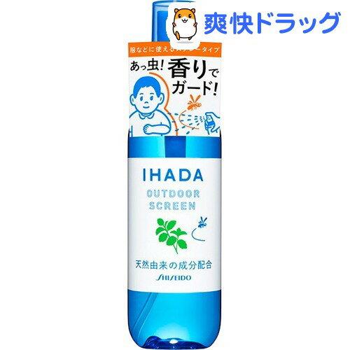 イハダ アウトドアスクリーン(125mL)【イハダ】