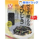 戻さず使える 芽ひじき(60g*4袋セット)【ヤマナカフーズ】