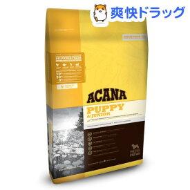 アカナ パピー&ジュニア(正規輸入品)(11.4kg)【アカナ】