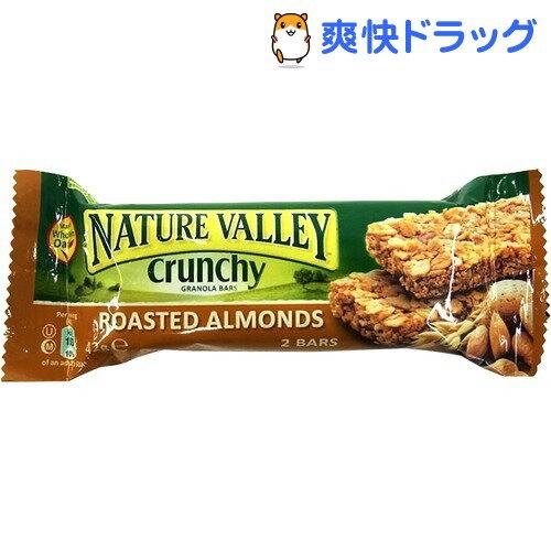ネイチャーバレー ローストアーモンド シングルパック(42g)【ネイチャーバレー】